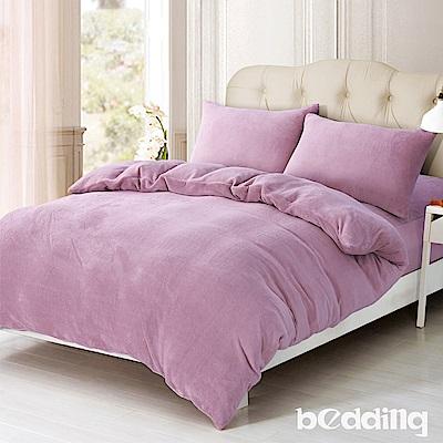 BEDDING-200克波斯絨-特大雙人床包兩用毯被套四件組-初日藕粉