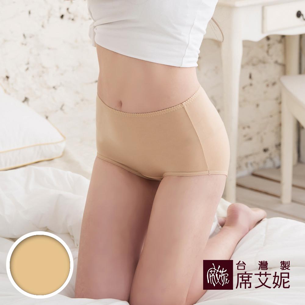 席艾妮SHIANEY 台灣製造 中大尺碼天絲棉高腰內褲 抗菌竹炭內裡