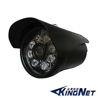 監視器攝影機 - KINGNET 戶外 防水槍型 AHD 1080P 尊爵黑 台灣製造