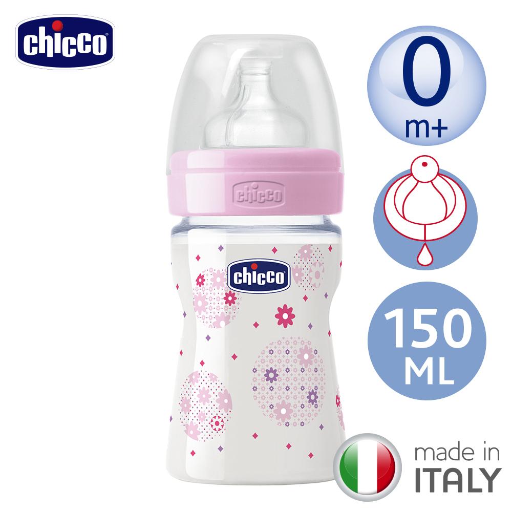 chicco-舒適哺乳-甜美女孩矽膠PP小奶瓶150ml-附小單孔0m+奶嘴