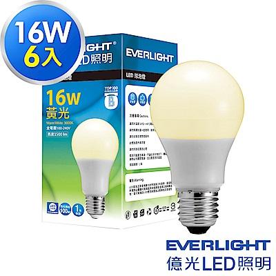 Everlight億光 16W LED 燈泡 黃光 大角度 升級版 6入