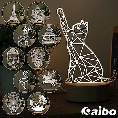 [時時樂限定] 北歐風3D立體造型 LED原木底座USB小夜燈(線控開關)