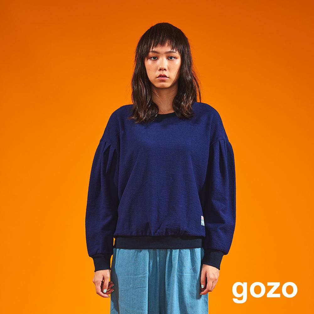 gozo 動物農場條狀織紋落肩上衣(深藍)