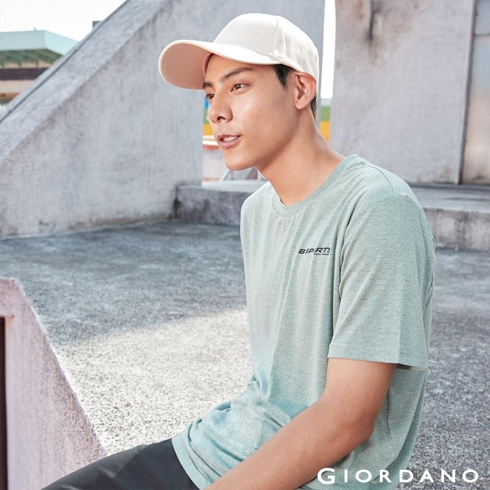 GIORDANO 男裝運動系列吸濕排汗素色短袖T恤 - 30 花紗綠