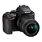 [64G雙電組] NIKON D3500 18–55mm 單鏡組(公司貨)