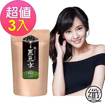 纖Q黑豆水 3入組(2g*30入/3包)
