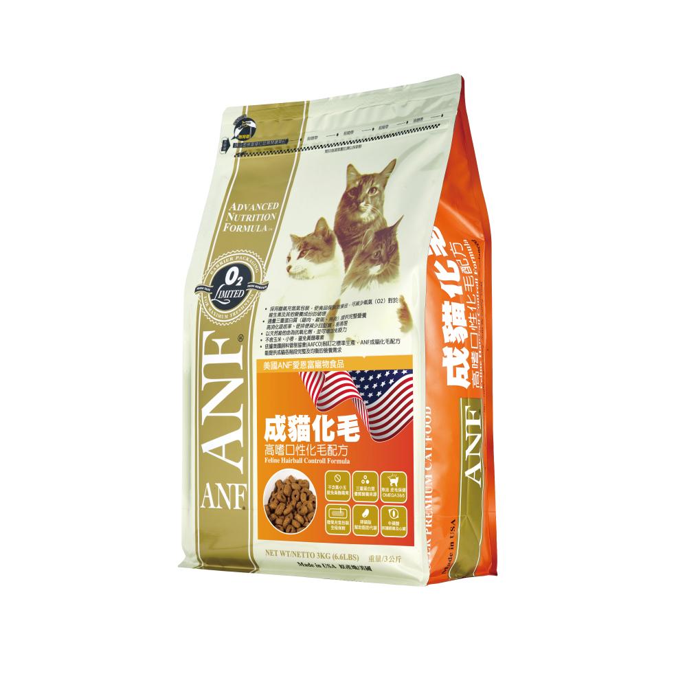 【ANF 愛恩富】成貓化毛配方 6kg(完美比例的三重蛋白質)
