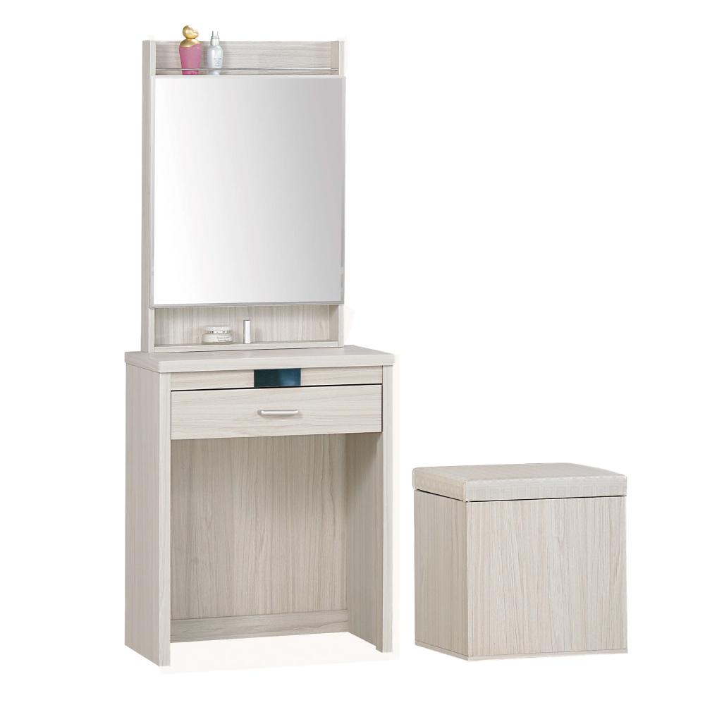 品家居 亞地斯2尺橡木紋立鏡式化妝鏡台含椅-61x41x158cm免組