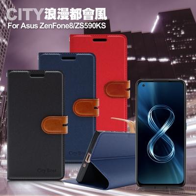 City For ASUS ZenFone8 ZS590KS 浪漫都會支架皮套