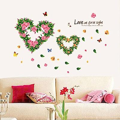 半島良品 DIY無痕壁貼-玫瑰雙心 AY6014 45x60cm