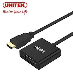 UNITEK 優越者 HDMI轉VGA高清轉換器
