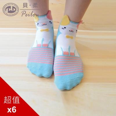 貝柔趣味立體止滑童短襪-貓咪(6雙組)