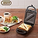 日本Toffy 熱壓三明治機 K-HS2 product thumbnail 2