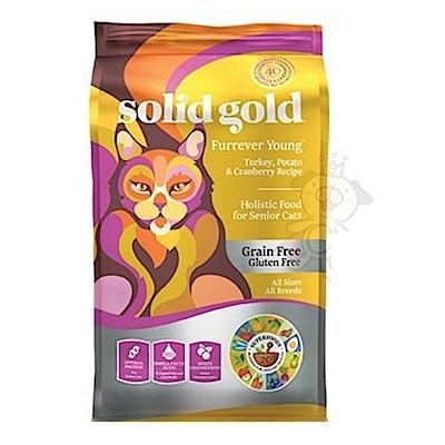 Solid Gold速利高 老貓低活動量超級寵糧  6 磅