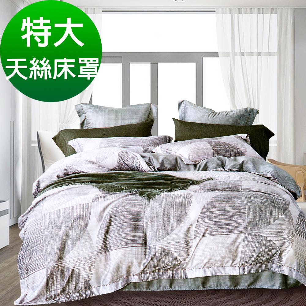 Saint Rose頂級精緻100%天絲床罩八件組(包覆高度35CM)-淺影-灰 特大