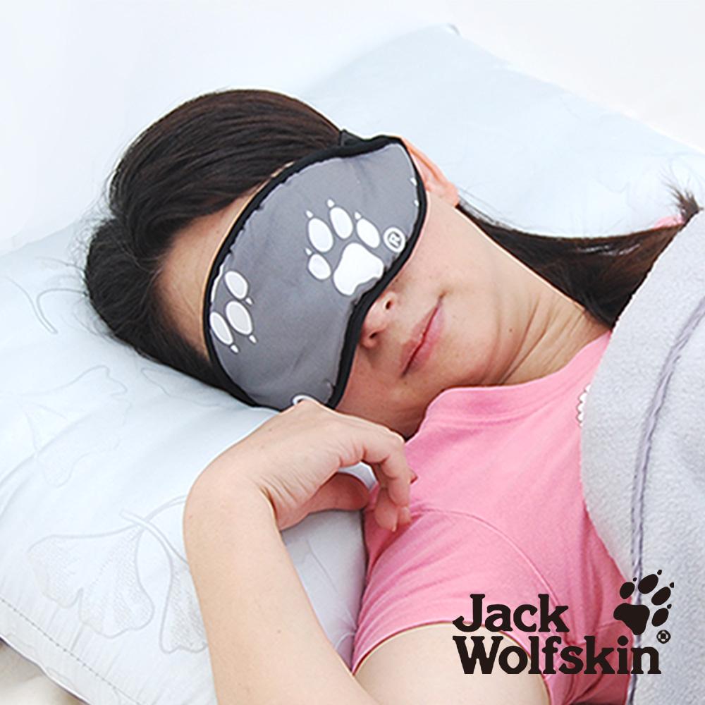 Jack Wolfskin 眼枕