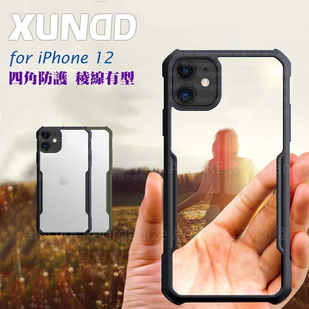 XUNDD for iPhone 12 6.1吋 生活簡約雙料手機殼