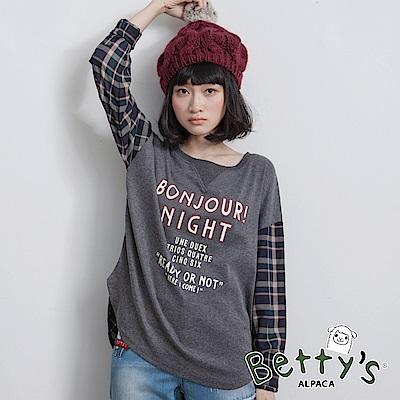 betty's貝蒂思 字母印花格紋拼接寬版上衣(深灰)