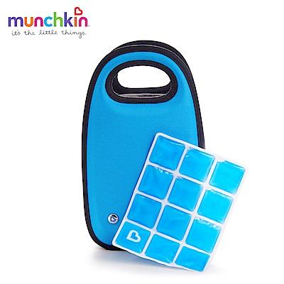munchkin滿趣健-保溫保冷袋