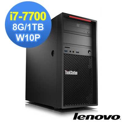 Lenovo P320 i7-7700/8G/1TB/W10P