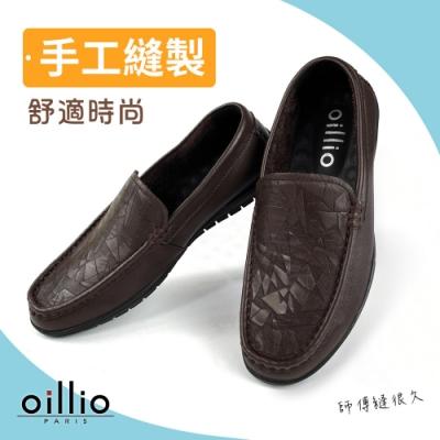 oillio歐洲貴族 男鞋 老師傅手工縫製 頭層牛皮 輕量休閒皮鞋 商務人士必備 豆豆鞋