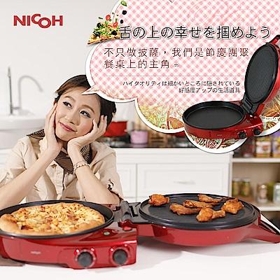 日本NICOH多功能披薩烤肉壽喜燒機(PS-502)