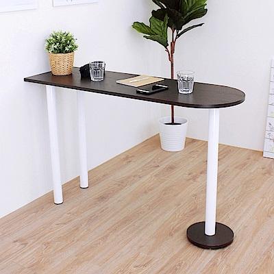 頂堅 蛋頭形餐桌/吧台桌/洽談桌-深40x寬120x高75cm-二色