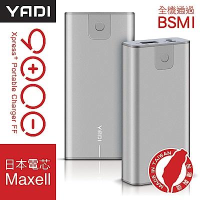 YADI 9000 FF 行動電源/大容量/BSMI/台灣製造/鋰聚電池/輕量鋁製-鋼鐵灰