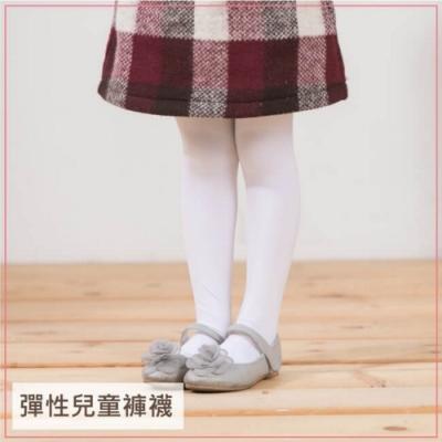 貝柔兒童彈性褲襪-純色(白色)