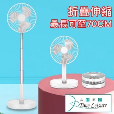 Time Leisure USB充電 6吋攜帶式 伸縮摺疊/桌面兩用風扇