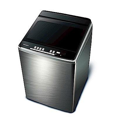 Panasonic國際牌 12KG 直立式變頻洗衣機 NA-V120EBS-S (北北基送安裝)