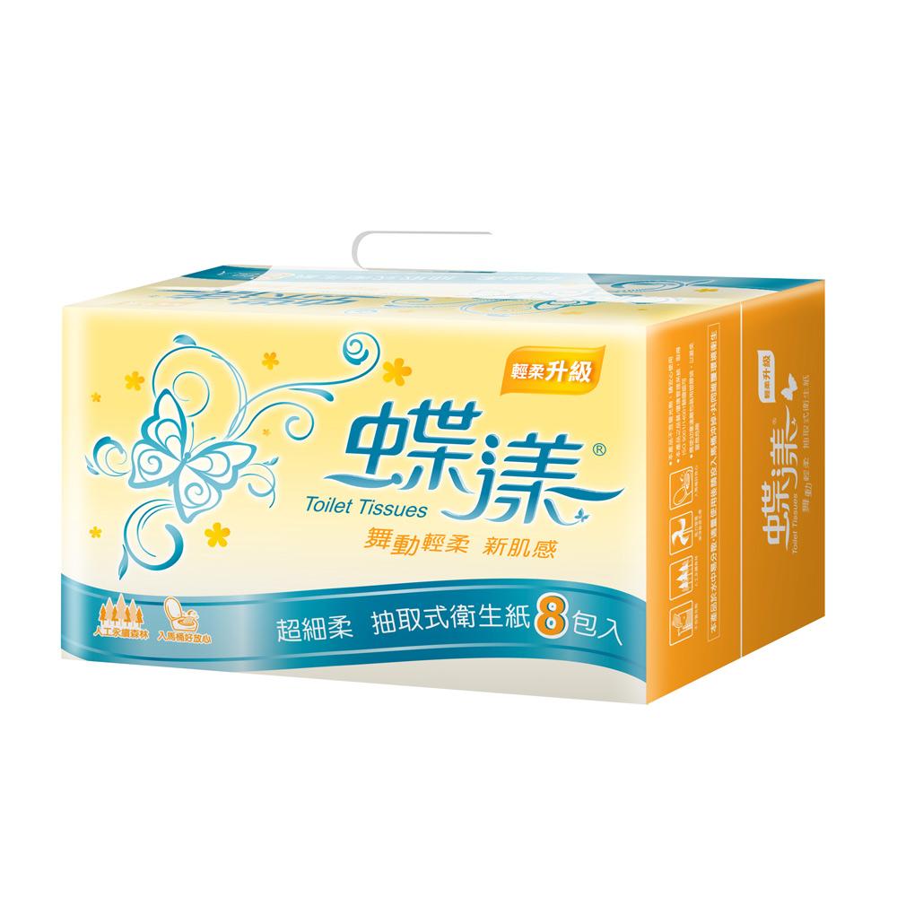 蝶漾抽取式衛生紙130抽x8包/串
