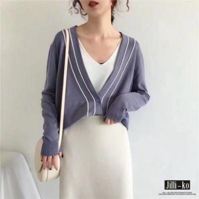JILLI-KO 簡約條紋冰絲針織開衫- 藍/黑