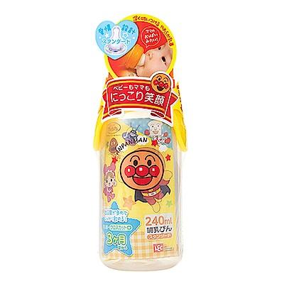 麵包超人-AN麵包超人標準型奶瓶240ml(十字孔)(3m+)