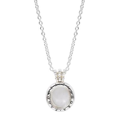 Pandora 潘朵拉 O型皇冠吊墜盒 925純銀項鍊