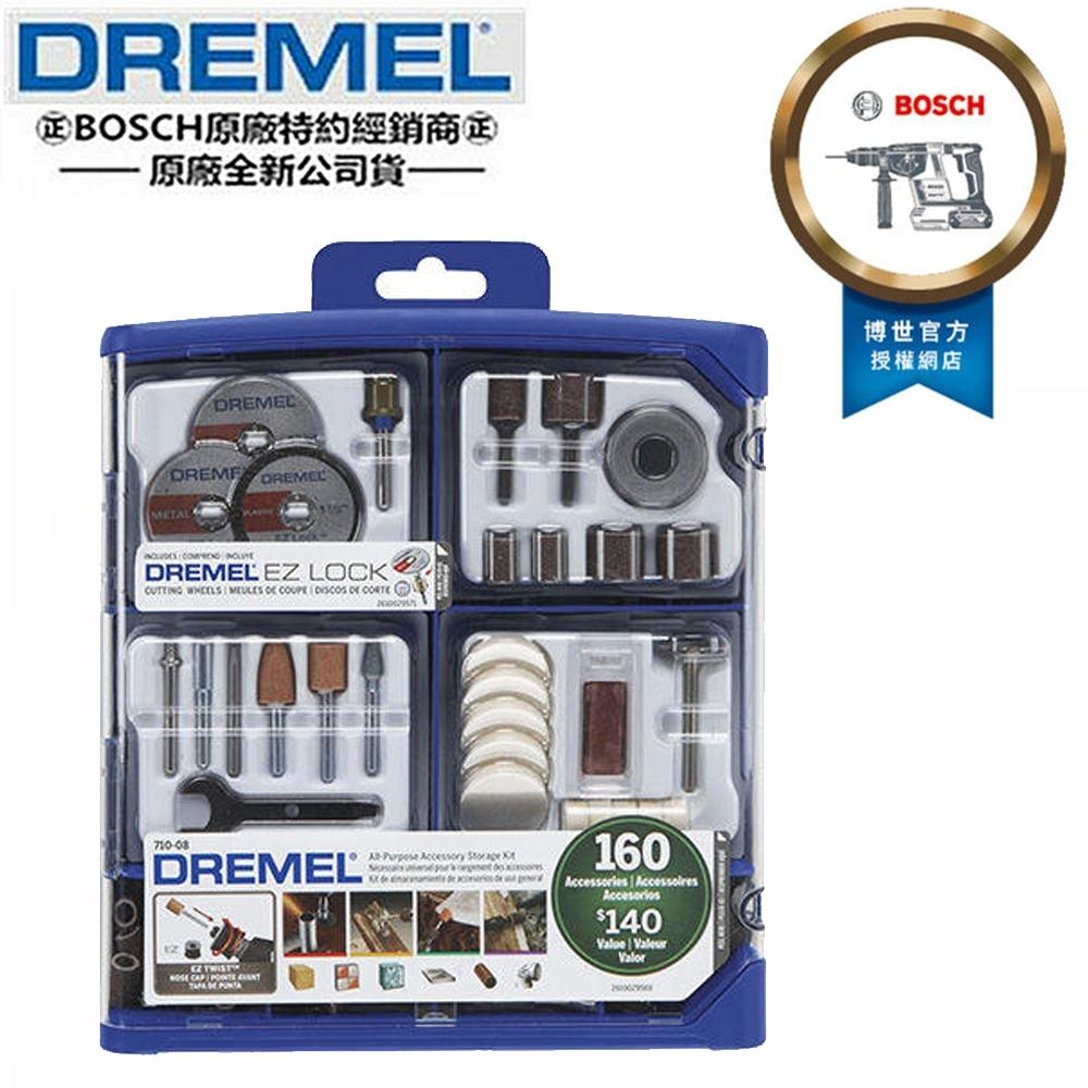 美國 Dremel 精美牌 710-08 通用豪華106 刻磨 套裝組 雕刻 清潔 拋光 切割