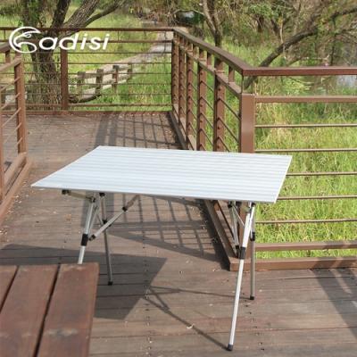 ADISI 六人輕便鋁捲桌 AS16161(戶外、露營、折疊桌)