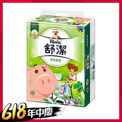 [限時搶購]Kleenex舒潔 棉柔舒適抽取衛生紙 100抽X16包x4串/箱-迪士尼玩具總動員