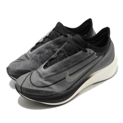 Nike 慢跑鞋 Zoom Fly 3 運動 女鞋 氣墊 舒適 避震 路跑 健身 球鞋 黑 白 AT8241001
