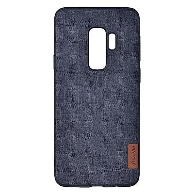 DEVIA SAMSUNG Galaxy S9+ 逸致保護套