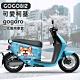【GOGOBIZ】可愛柯基 防刮套 保護套 防塵套 車罩 適用gogoro2系列 product thumbnail 1
