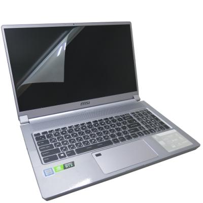 EZstick MSI P75 9SE P75 9SF 專用 螢幕保護貼