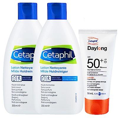 Cetaphil舒特膚 溫和潔膚乳200ml(買2送防曬50ml)