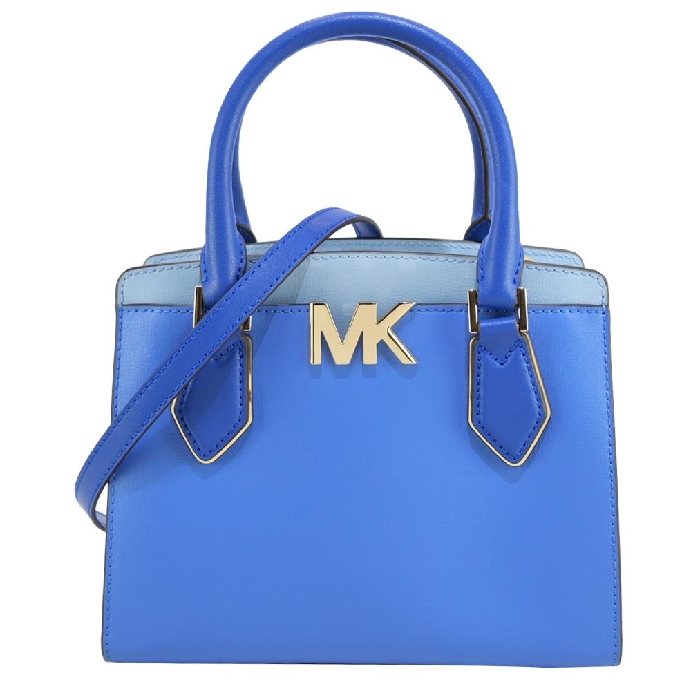 MK MICHAEL KORS MOTT撞色三層手提斜背兩用包-中/藍