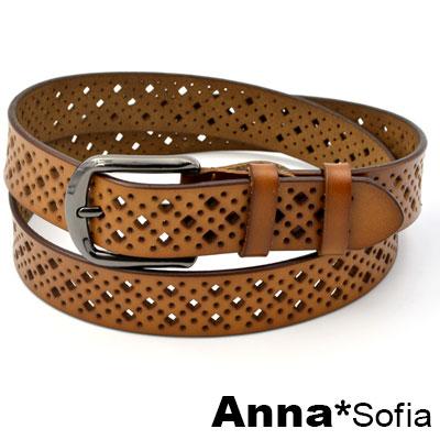 AnnaSofia 續排菱鏤洞 二層牛皮真皮腰帶(駝系)