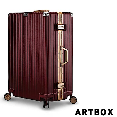 【ARTBOX】飆風悍將-20吋PC拉絲紋鋁框行李箱 (鋼鐵紅)