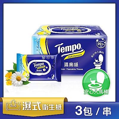 Tempo 洋甘菊濕式衛生紙(35抽×3包)/串