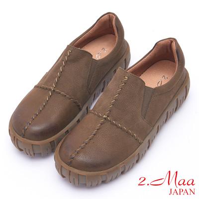 2.Maa (偏小)復古磨砂牛皮交叉縫線厚底包鞋 - 軍綠