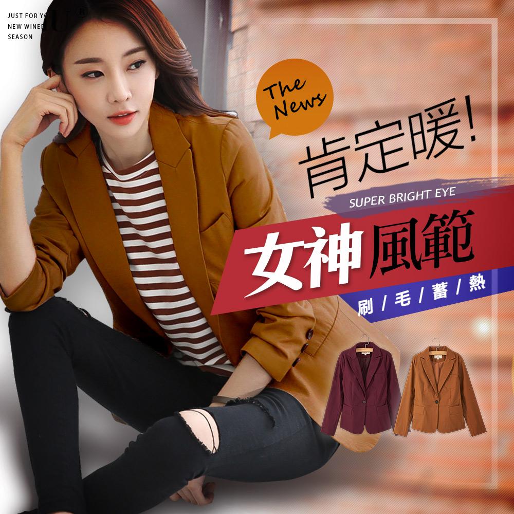 LIYO理優-MIT翻領顯瘦口袋女西裝刷毛保暖外套E838001