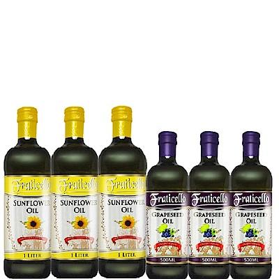 義大利帆聖西歐 葵花油(1000mlx3瓶)+葡萄籽油(500mlx3瓶)